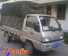 雷竞技官网app服务:0.6-0.8吨位小货车雷竞技官网app租车起步价格费用多少钱