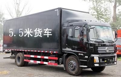 雷竞技官网app服务:2吨位货车雷竞技官网app租车起步价格费用多少钱